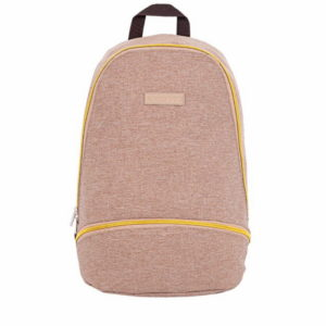 Kikkaboo pelenkázó hátizsák AVA bézs