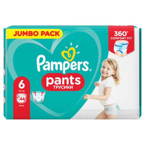 Pampers Pants 6 Jumbo Pack bugyipelenka XL 15kg< 44db